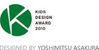 KIDS DESIGN AWARD 2010